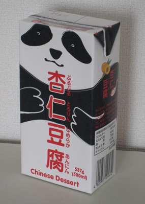 panda_dessert.jpg