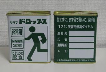 sakuma-2.jpg