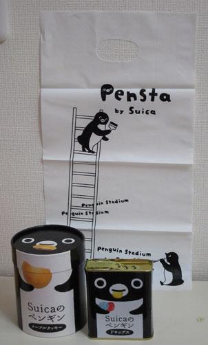 pensta2010-1.jpg